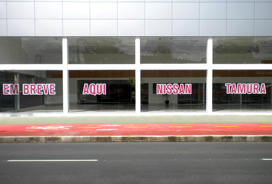 Nissan Tamura